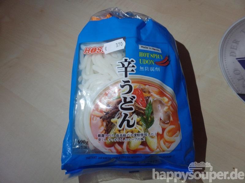 "#1201: Hosei ""Hot Spicy Udon"""