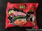 "#1207: Samyang ""Hot Chicken Flavor Ramen 2x Spicy"""