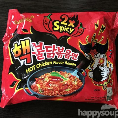 "#1207: Samyang ""2x Spicy HOT Chicken Flavor Ramen"""