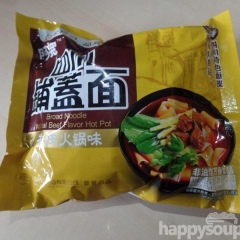 "#1217: Sichuan Baijia ""Broad Noodle Artificial Beef Flavor Hot Pot"""