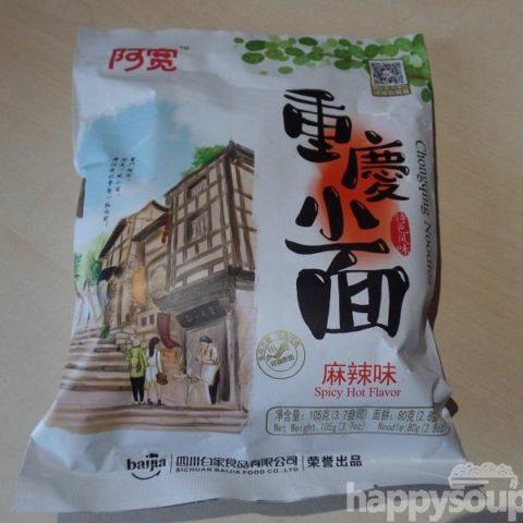 """#1218: Sichuan Baijia """"Chongqing Noodles"""" Spicy Hot Flavor"""