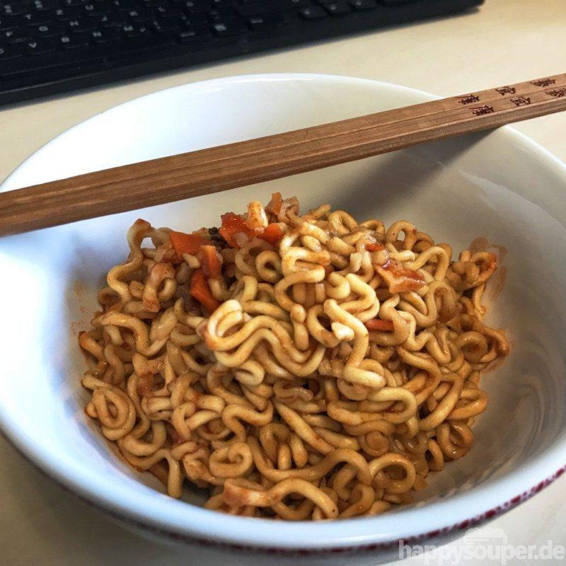 "#1213: Samyang ""Buldak Bokkeummyun Curry"" (Hot Chicken Flavor Ramen)"