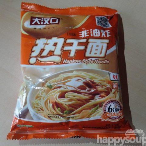 """#1222: Hankow Style Noodle """"Sesam Paste Sichuan Flavour"""""""