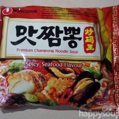 """#1229: Nongshim """"Premium Champong Noodle Soup"""" Spicy Seafood Flavour"""