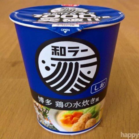 "#1228: Sapporo Ichiban ""Wa Ra Hakata Mizutaki-Fu"""