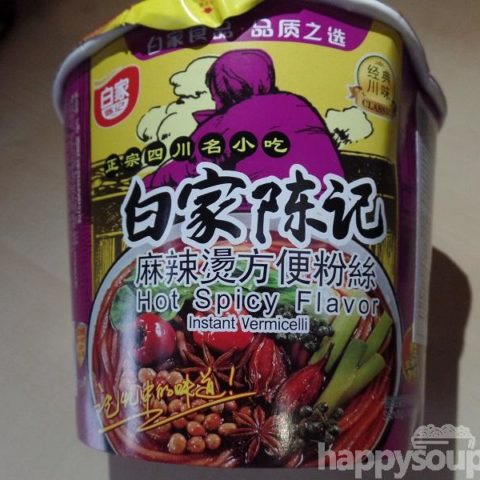 "#1238: Sichuan Baijia ""Hot Spicy Flavor"" Instant Vermicelli Bowl"