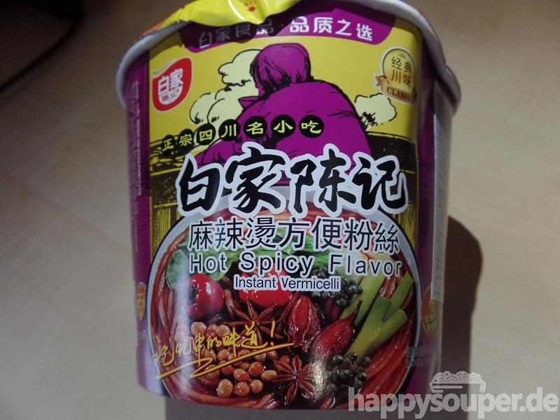 """#1238: Sichuan Baijia """"Hot Spicy Flavor"""" Instant Vermicelli Bowl"""
