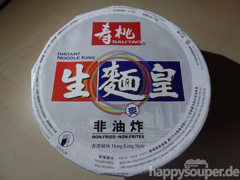 """#1239: Sau Tao Instant Noodle King """"Hong Kong Style Wonton Soup Flavour"""""""