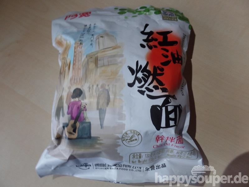 """#1240: Sichuan Baijia """"Burning Dry Noodles Chili Oil Flavor"""""""