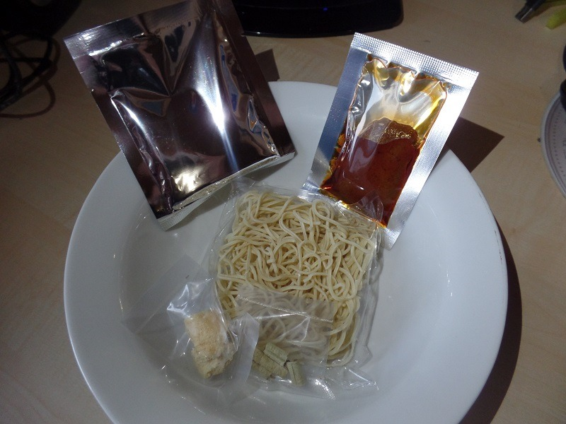 """#1247: The Ramen Rater Select """"Supreme Creamy Tom Yum Noodle"""""""