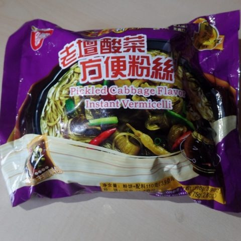 "#1248: Sichuan Baijia ""Pickled Cabbage Flavor"" Instant Vermicelli"