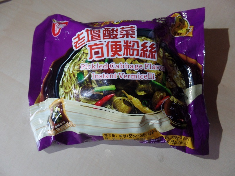 "#1248: Sichuan Baijia ""Pickled Cabbage Flavor"" Instant Vermicelli  (incl. Update 2021)"
