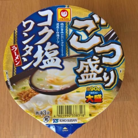 """#1278: Maruchan """"Gotsomuri Shio Wonton Ramen"""""""