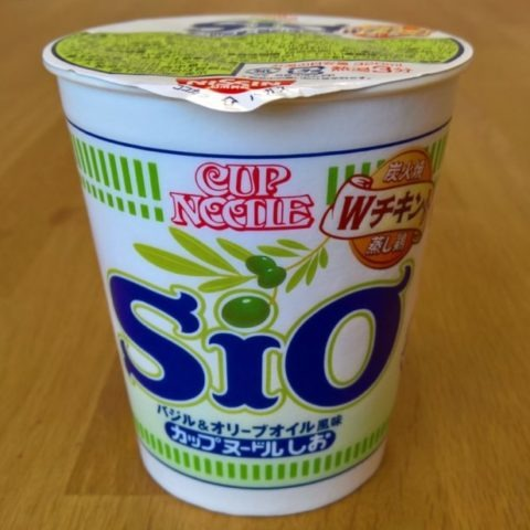 "Momofuku Ando Day-Spezial: #1265: Nissin ""Cup Noodle Sio"""