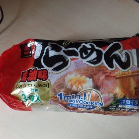 """#1277: Miyakoichi Ramen """"Soy Sauce Flavor"""""""