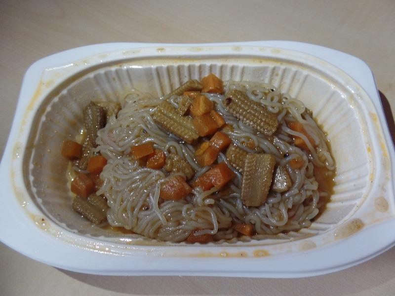"#1254: Taste of Asia Thailand ""Konjak-Noodles mit Pfeffer Sauce"""