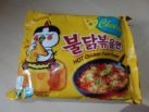 "#1260: Samyang ""Buldak Bokkeummyun Cheese"" (Hot Chicken Flavor Ramen)"