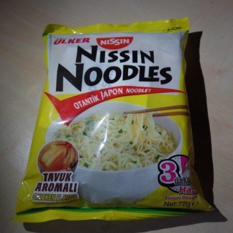 """#1261: Ülker Nissin Noodles """"Otantik Japon Noodle´i Tavuk Aromali"""" (Chicken Flavor)"""