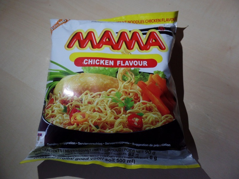 """#1263: Mama Oriental Style Instant Noodles """"Chicken Flavour Jumbo Pack"""""""