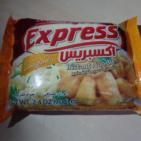 "#1282: Temmy´s Express ""Instant Noodles Chicken Curry Flavor"""