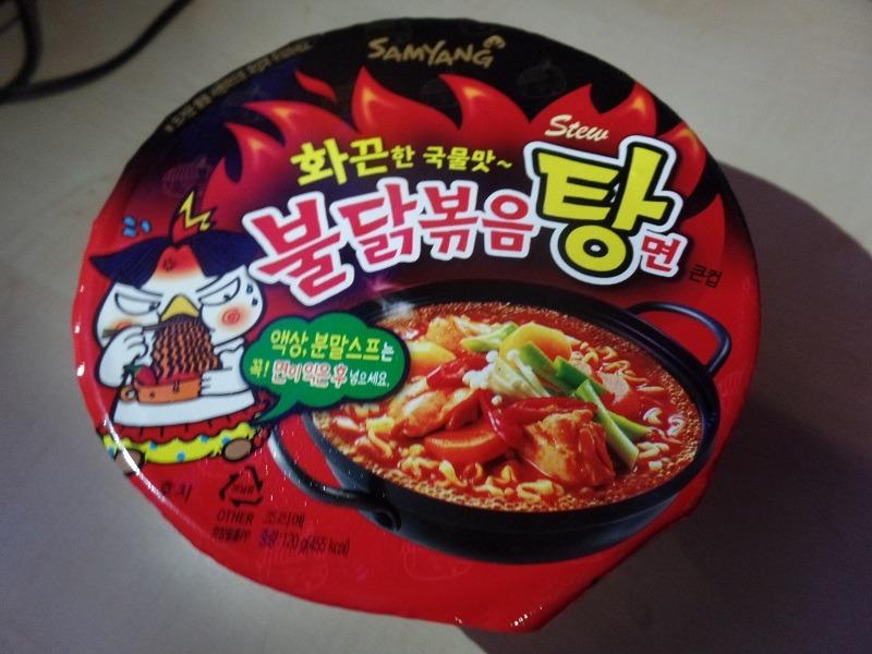 "#1179: Samyang ""Stew Type Buldak Bokkeummyeon"" (HOT Chicken Flavor Ramen)"