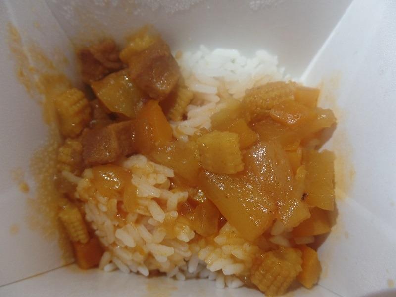 "#1301: Taste of Asia Thailand ""Reis & Huhn mit süß-saurer-Sauce"""