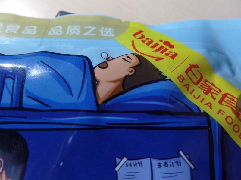 """#1311: Sichuan Baijia """"Chili Oil Flavour Cold Noodles"""""""