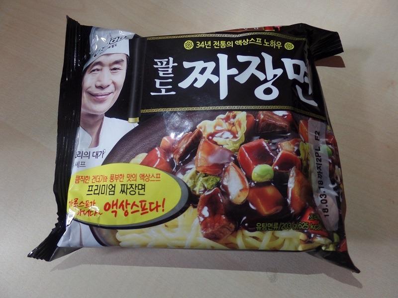"#1315: Paldo ""Jjajangmyeon Instant Noodle"""
