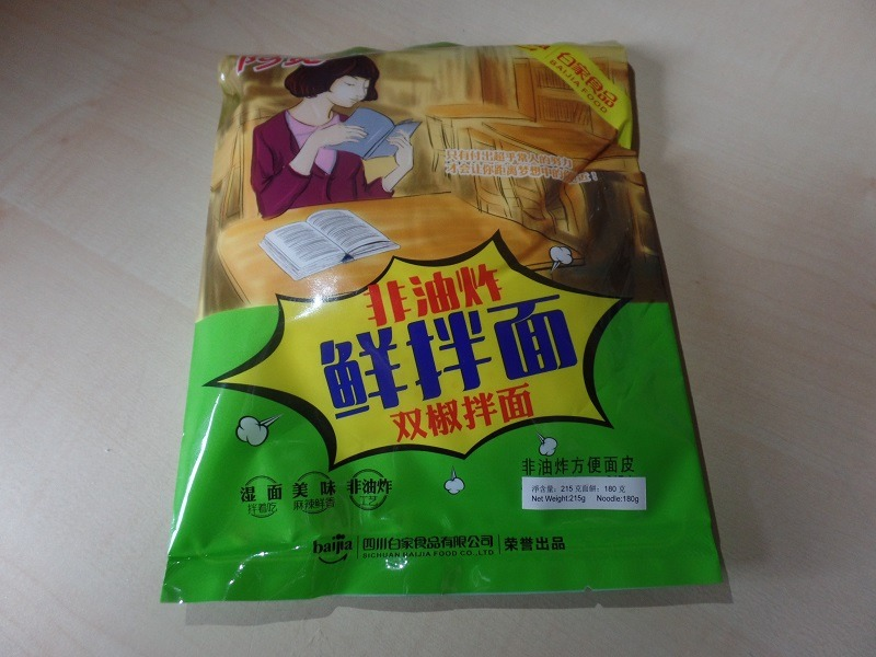 """#1317: Sichuan Baijia """"Yibin Double Pepper Noodles"""""""