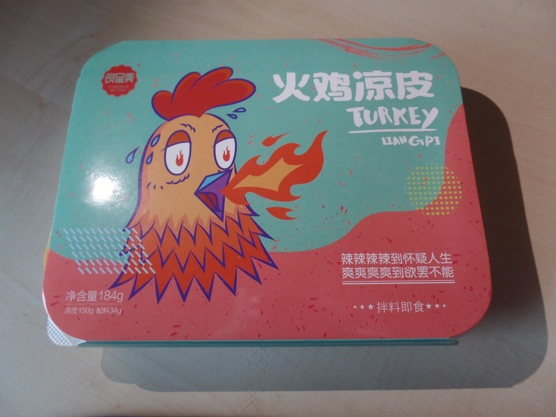"#1329: Liangcheng Mei Food ""Turkey Liangpi Instant Konjac Cold Noodle Super Spicy & Hot Flavor"""