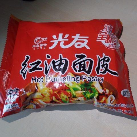 """#1334: Sichuan Guangyou """"Hot Dumpling Pastry"""""""