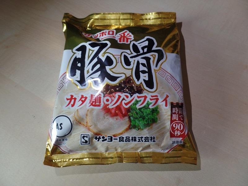 "#1337: Sapporo Ichiban ""Tonkotsu Pork Stock Ramen"""