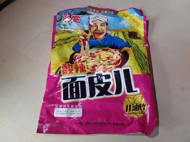"""#1339: Sichuan Baijia """"Hot & Sour Instant Noodles"""""""