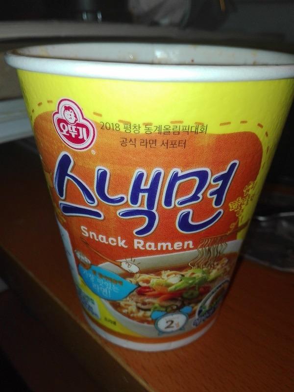 """#1350: Ottogi """"Snack Ramen Cup"""""""