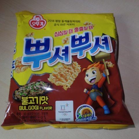 """#1345: Ottogi Ppushu Ppushu Snack """"Bulgogi Flavor"""""""