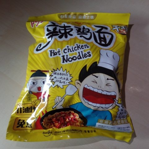 "#1347: Sichuan Baijia ""Hot Chicken Noodles"""