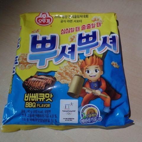 "#1352: Ottogi Ppushu Ppushu Snack ""BBQ Flavor"""