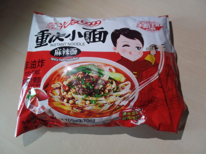 """#1372: Sichuan Guangyou """"Sweet Potato Instant Noodles Spicy Hot"""""""