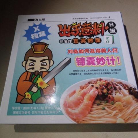 "#1376: JoyShare Instant Noodles ""XO-Sauce YiBinRanMian"""