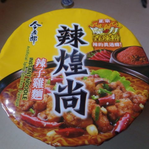 "#586: Jin Mai Lang Instant Noodle ""Artificial Spicy Chicken Flavour"" Bowl"