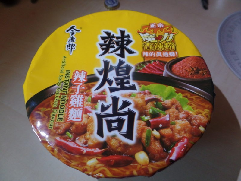 """#586: Jin Mai Lang Instant Noodle """"Artificial Spicy Chicken Flavour"""" Bowl"""