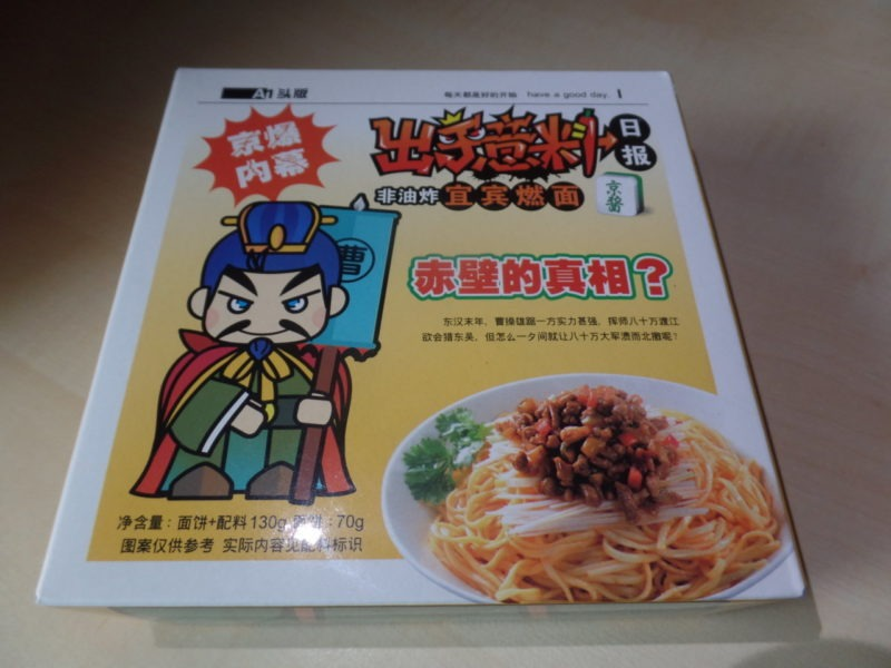 "#1385: JoyShare Instant Noodles ""Beijing-Art YiBinRanMian"""