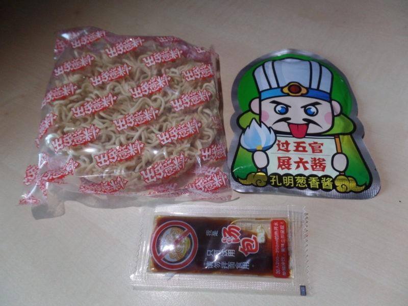 "#1386: JoyShare ""Instant Onion Noodles"" YiBinRanMian"
