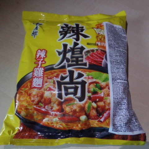 "#1393: Jin Mai Lang Instant Noodles ""Spicy Chicken Flavour"""