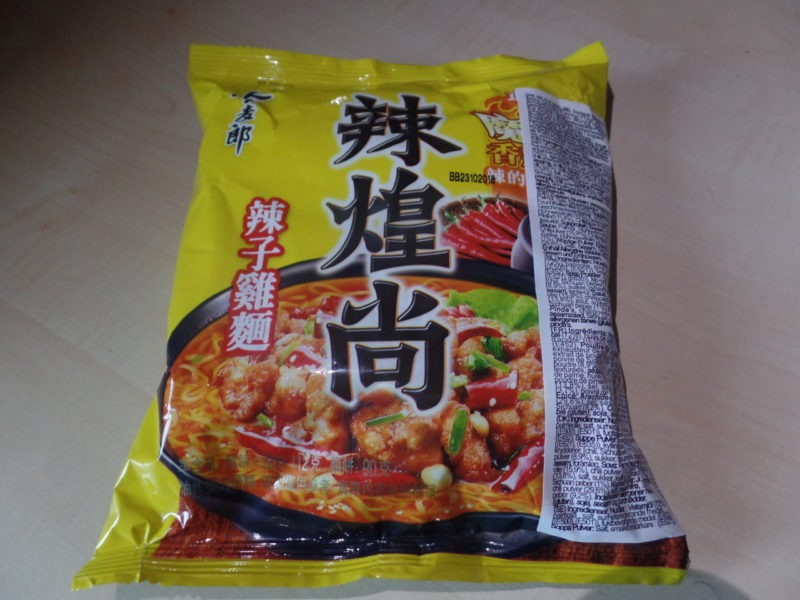 """#1393: Jin Mai Lang Instant Noodles """"Spicy Chicken Flavour"""""""