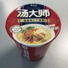 """#1401: Master Kong Soup Chef """"Abalone Sauce Beef Noodle"""""""