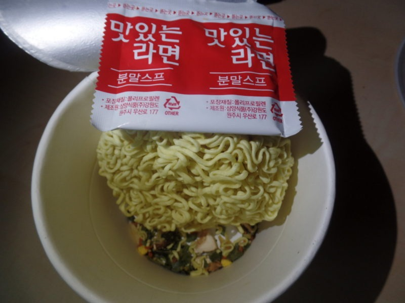 "#1411: Samyang ""Assorted Vegetable Ramen"" Bowl"