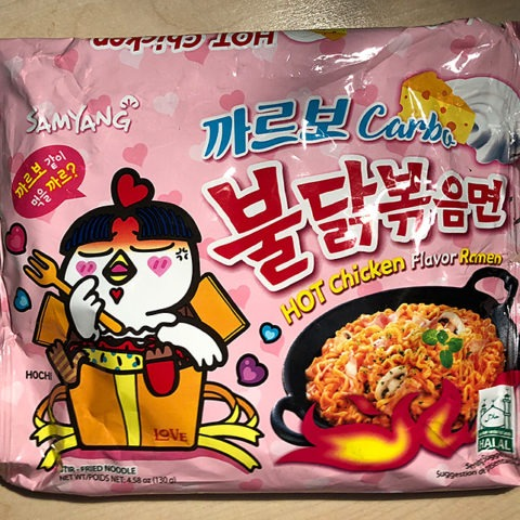 "#1403: Samyang Carbo Buldak Bokkeummyeon ""Hot Chicken Flavour Ramen"""