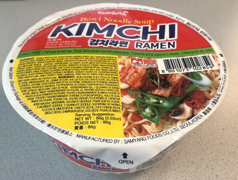"#1420: Samyang ""Bowl Noodle Soup Kimchi Ramen"""