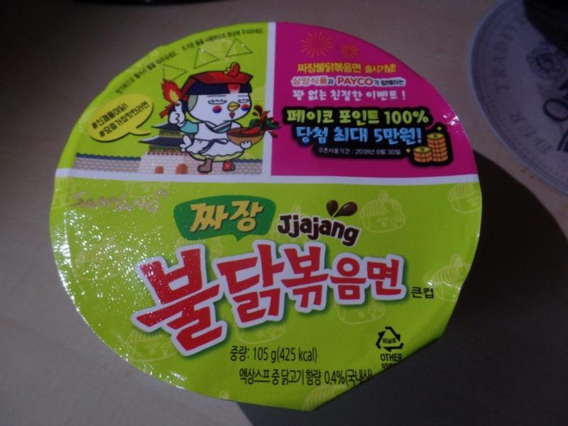 """#1414: Samyang """"Jjajang Buldak Bokkeummyun"""""""